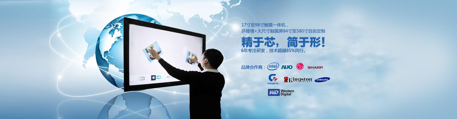 隨機配件:安裝電子白板軟件