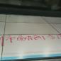 湖南55寸触摸屏拼接屏桌面案例
